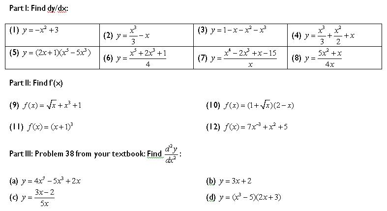 December 2010 – Product and Quotient Rule Worksheet